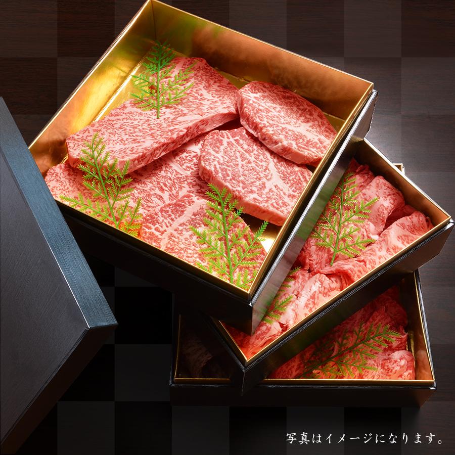 黒毛和牛三段重 九州産 黒毛和牛 肉 高級 霜降り ステーキ 焼肉 すきやき しゃぶしゃぶ 和牛 お祝い ごちそう 冷凍 BBQ ギフト のし 化粧箱